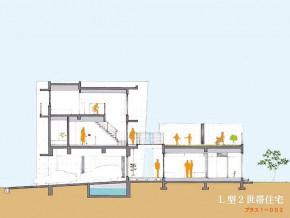 南に二つの庭を持つ L型2世帯住宅
