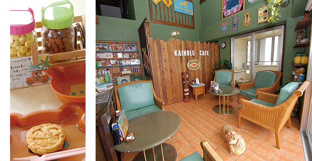 KAIHOLO CAFE(カイホロカフェ)