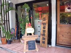 3匹3様の 看板ペット at 田原屋
