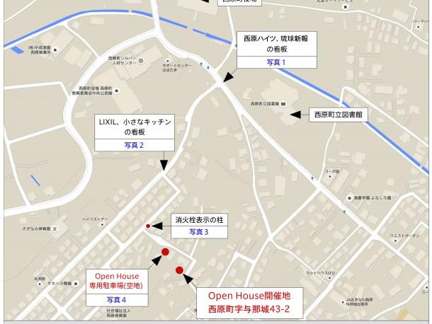160317.3.完成見学会/地図2